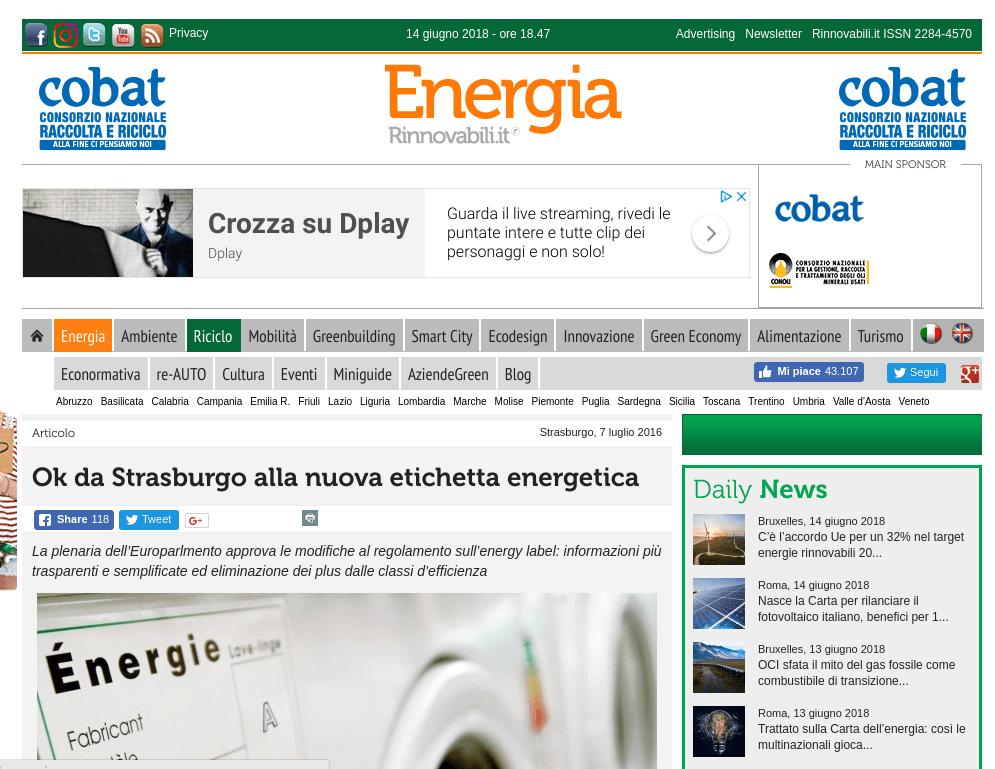 Ok da Strasburgo alla nuova etichetta energetica